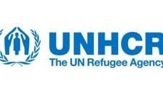 مفوضية الأمم المتحدة للاجئين: الفارون من أزمة فنزويلا يستحقون المعاملة كلاجئين