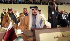 أمير قطر:قراري المشاركة بالقمة من منطلق الحرص على العمل العربي المشترك