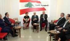 جعجع التقى وفدا من مجلس إدارة المؤسسة اللبنانية للإنتشار