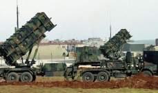 خارجية أميركا وافقت على صفقة لبيع تركيا منظومة باتريوت الدفاعية بقيمة 3.5 مليار دولار