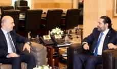 الحريري: نأمل تفعيل الاتفاقيات بين لبنان والسعودية