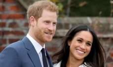 صحيفة بريطانية: ضبط رسالة تحتوي على مسحوق أبيض موجهة للأمير هاري وخطيبته