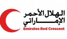 الهلال الأحمر الإماراتي سيّر قافلة مساعدات غذائية إلى مناطق نائية في حضرموت اليمنية