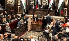 مجلس الشعب السوري: القضية الفلسطينية ستبقى القضية المركزية للأمة