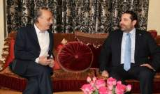 الأنباء: وجود نادر الحريري جانب سعد الحريري كان العائق بعودة العلاقات مع جعجع