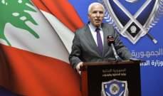 الأحمد:تقليص خدمات الأونروا يحمل مخاطر على الخدمات بالمخيمات الفلسطينية