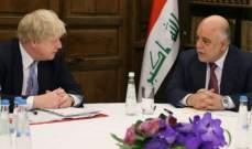 جونسون دعا العبادي لرفع الحظر عن مطارات كردستان قريبا لاستئناف الرحلات
