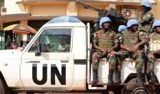 مقتل 6 موظفين إغاثة تابعين لليونيسيف بهجوم في أفريقيا الوسطى