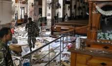 الحكومة السريلانكية: 39 أجنبيا من بين قتلى تفجيرات الأحد الإرهابية