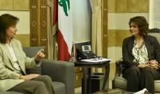 الحسن التقت السفيرة الاميركية وحبيش وعطاالله وفتفت وقباني