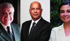الجامعة اللبنانية الاميركية تمنح شهادة الدكتوراه الفخرية لشويري والداغستاني وأبو غزالة