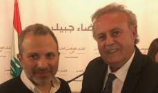 باسيل: لأهمية التضامن والتعاون لانجاز المشاريع الانمائية لقرى جبيل