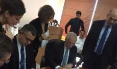 توقيع مذكرة تفاهم للتعاون الزراعي بين لبنان وصربيا