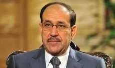 """""""تحالف البناء"""" يرشح نوري المالكي لمنصب نائب رئيس جمهورية العراق"""