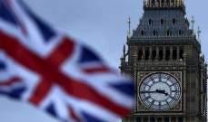 الدفاع البريطانية تستدعي جنود الاحتياط تحسباً لبريكست من دون اتفاق