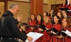 جامعة الروح القدس - الكسليك أحيت حفلها الميلادي السنوي