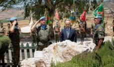 سفير إسبانيا في لبنان أحيى ذكرى الجنود الإسبان الذين سقطوا في لبنان
