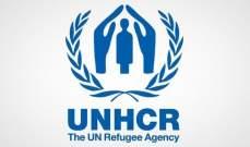 الحياة عن مفوضية اللاجئين:4 آلاف نازح عادوا لسوريا ولا أحد يريد توطينهم بلبنان