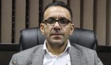 محكمة إسرائيلية قررت الإفراج عن محافظ القدس و9 من نشاط فتح بعد اعتقاله
