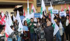"""وفقة مطلبية لطلاب """"الكتائب"""" بذكرى 14 آذار: لحصر السلاح بيد الشرعية وترسيم الحدود"""