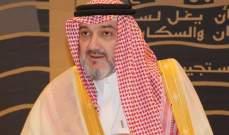 الفاينانشال: اطلاق سراح الأمير خالد بن طلال يجدد الأمل لباقي المعتقلين بالسعودية