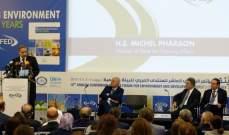 فرعون:الإستقرار السياسي والأمن شرطان لتحقيق التنمية المستدامة ورعاية البيئة