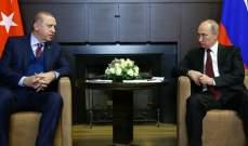 بوتين بحث هاتفيا مع اردوغان الوضع بسوريا بما بذلك العملية العسكرية بعفرين