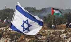 """الأناضول: مصر حققت تقدماً في المفاوضات بين """"حماس"""" وإسرائيل"""