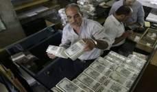 المالية السورية ترفع الحدود المتدنية لمكلفي الضرائب 10 أضعاف