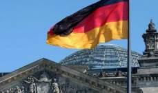 """خارجية ألمانيا:ندين إطلاق """"أنصار الله"""" لصاروخ نحو السعودية وندعو لحل النزاع"""