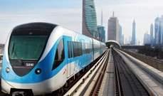مهرجان للموسيقى في خمس محطات مترو في دبي