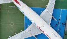 مدرسة تركية تحول طائرة لفصل دراسي