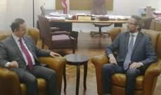 كيدانيان التقى سفير بولندا وعرض معه العلاقات الثنائية