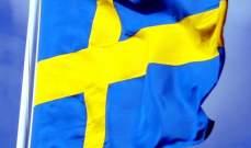 الحكومة السويدية تدعو مواطنيها للاحتفاظ بالنقود تحت أسرّتهم