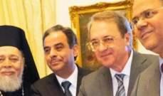 بوغدانوف يشارك بحفل استقبال بسفارة لبنان في موسكو لمناسبة الاستقلال