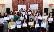 عون روكز سلمت افادات للمشاركين في دورة مهارات الدعوة والحوار