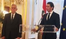 سلطات النمسا دعت ألمانيا إلى تقديم توضيحات حول مزاعم عملية تجسس جديدة