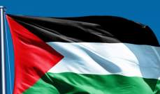 مسؤول فلسطيني يؤكد رفض أي رعاية أميركية لعملية السلام