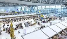 أ.ف.ب: مطار بانكوك في تايلاند يحتجز طالبة لجوء سعودية