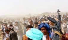 """""""أنصار الله"""" والحكومة اليمنية يتوصلان لاتفاق بشأن تبادل 2000 جثة"""
