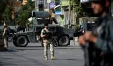 مقتل شخص وإصابة 6 آخرين في هجوم إنتحاري قرب مقر المخابرات في كابول