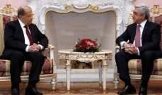 لقاء موسع بين الرئيسين عون وسركيسيان والوفدين اللبناني والأرميني بيريفان