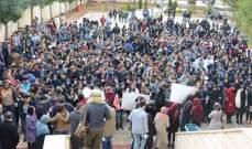 وقفة لطلاب ثانوية حسن كامل الصباح بالنبطية احتجاجا على قرار ترامب