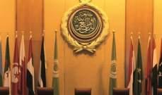 وزراء الخارجية العرب وخطر الانقسام الكبير