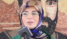 عز الدين: بالمقاومة والتنمية سنمضي نكافح الاحتلال والارهاب والتهميش