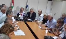 هيئة التنسيق تعلن الإضراب الشامل والعام ابتداء من صباح غد الاثنين