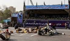 سلطتا سلطنة عمان ومصر دانتا الهجوم في الأهواز بإيران