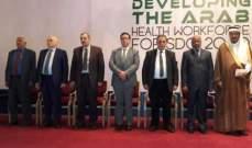 جبق يشارك في اجتماعات مجلس وزراء الصحة العرب في القاهرة