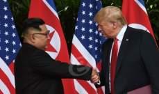 بلومبيرغ: فيتنام ستحتضن القمة التاريخية بين ترامب وكيم جونغ أون