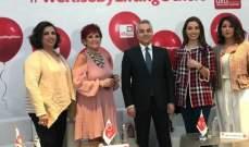 شركة ألفا إحتفلت بعيد الأم على شرف الأمهات الإعلاميات